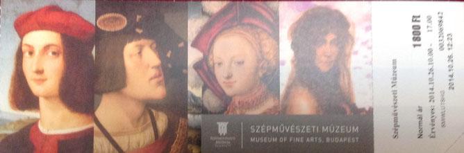 Входной билет в музей