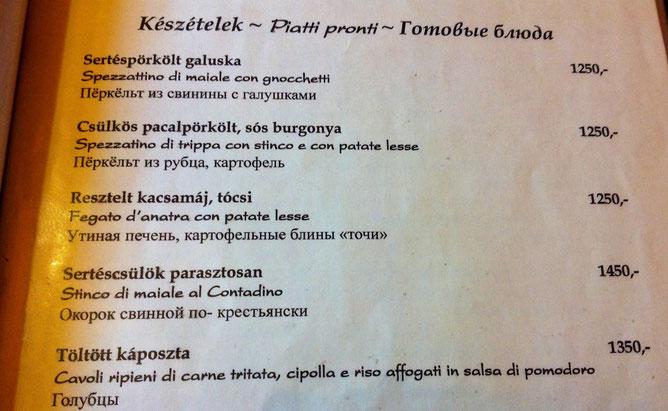 """Фрагмент меню в ресторане """"Jóbarát"""" (Хороший друг), Кестхей. Ничего особенного. Просто поиграли шрифтами."""