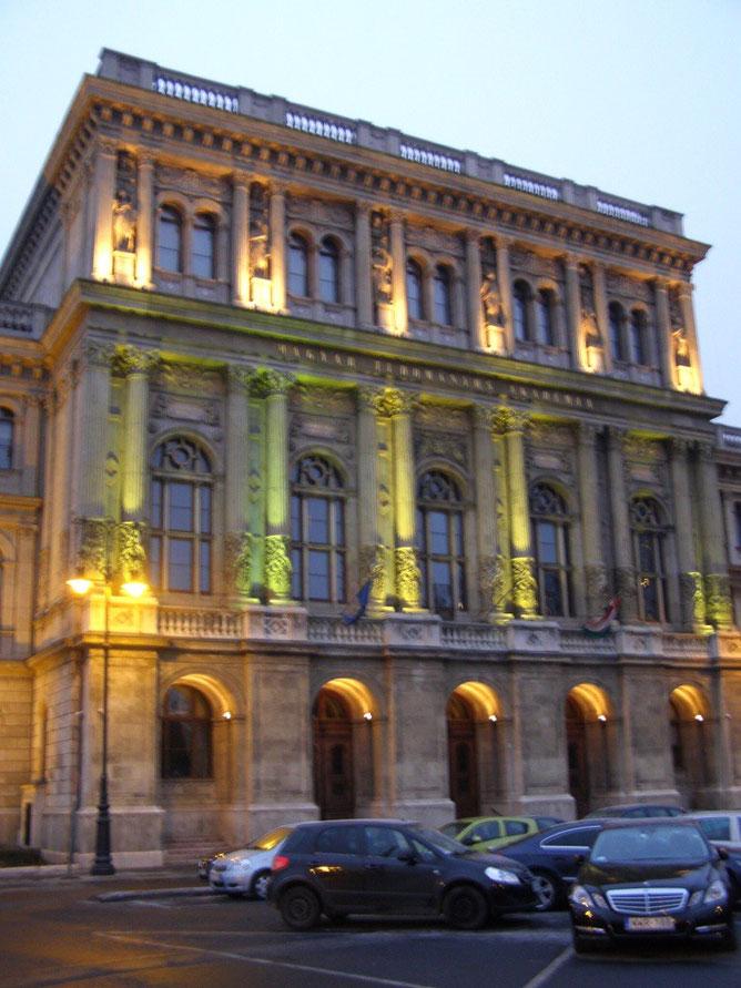 Венгерская академия наук