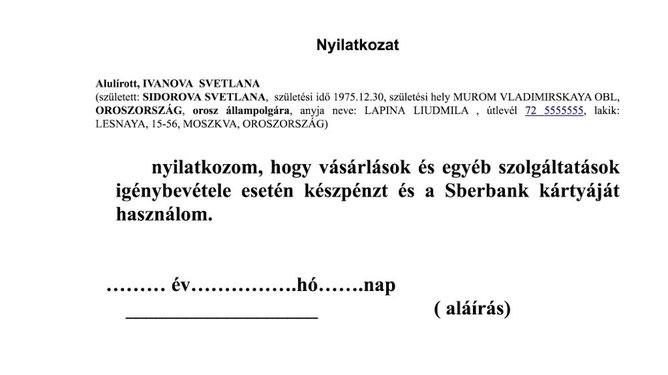 Заявление о способах оплаты своих расходов в Венгрии