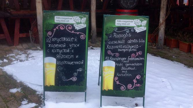 """Зимой хрустящую утку вкушали в """"Romai pince"""" (Римском погребе), что на винной горке в Хевизе. Вкусно!"""