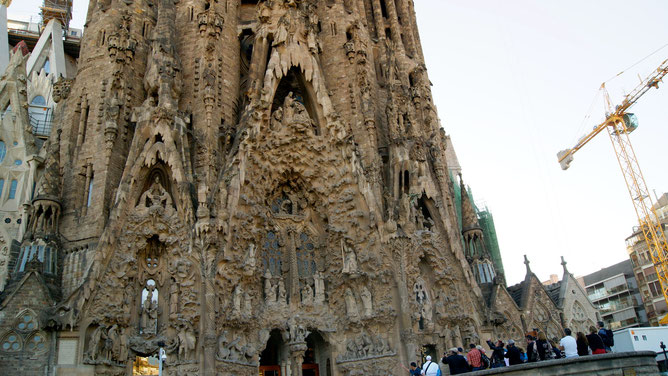 Sagrada Familia - чудо!