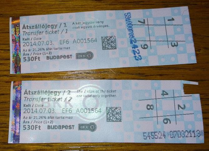 Специальные билеты, «метро + автобус»