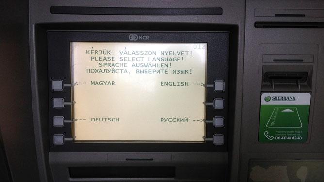 Наличные с карточки желаете снять? Умный банкомат Сбербанка поможет!