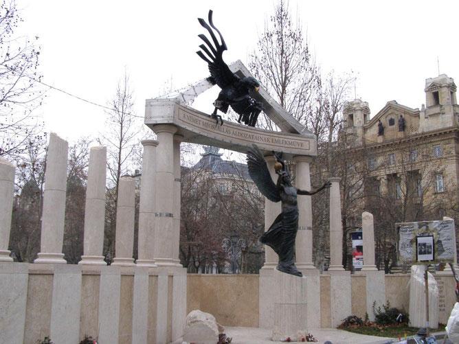 Мемориал погибшим от фашизма