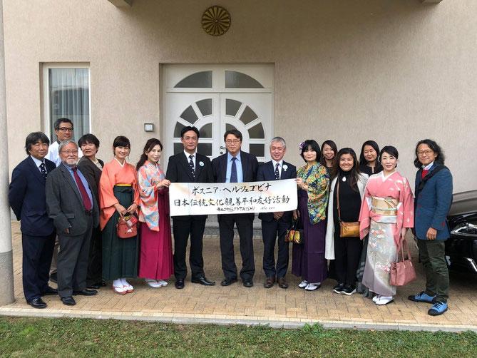 2018-11-07日本大使館公邸全権特命大使と親善使節団一行