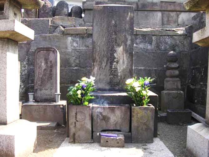 塙保己一翁の墓の画像