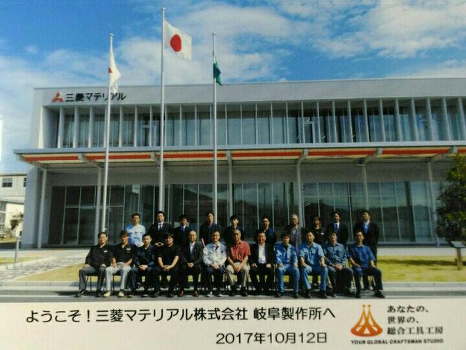 安田工機様主催の工場見学会へ参加しました。
