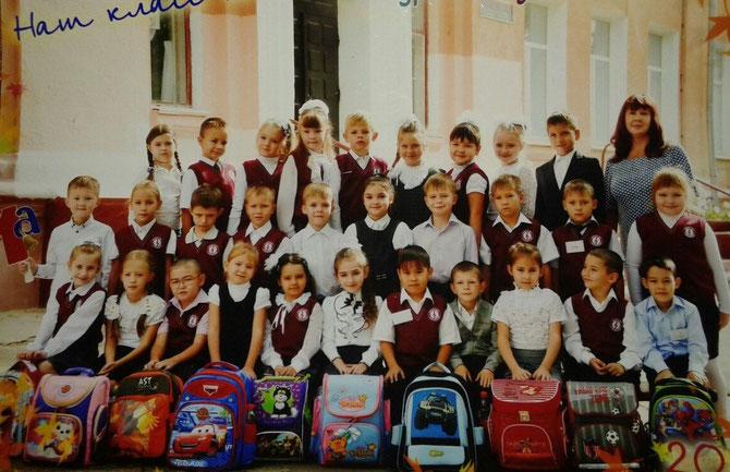 Мой 1 А класс. 1 сентября 2015 год.