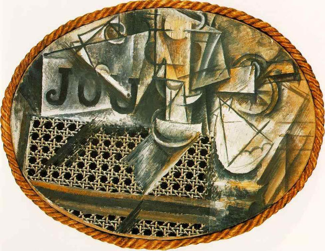 パブロ・ピカソ「藤張りの椅子のある静物」