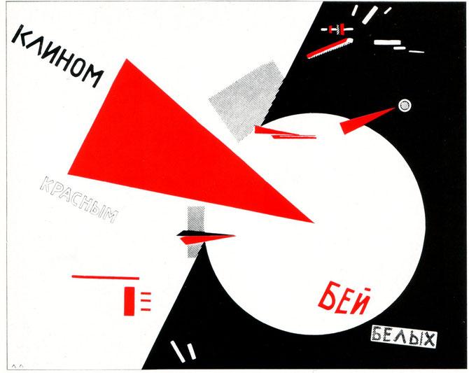エル・リシツキー「Beat the Whites with the Red Wedge」(1920年)