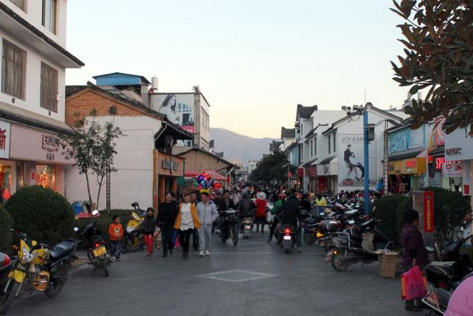 Fußgängerzone in Tengchong