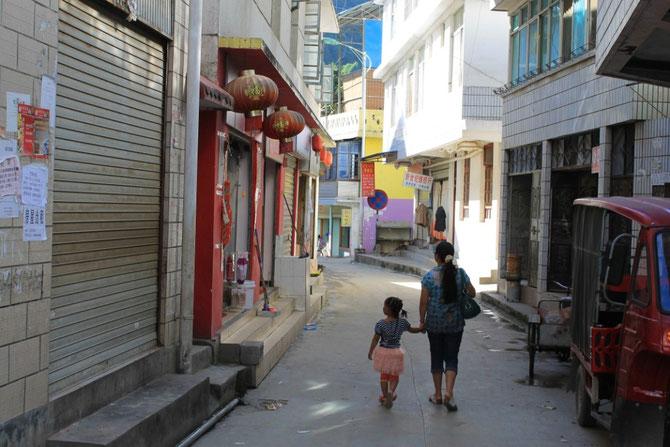 Straße in Fugong