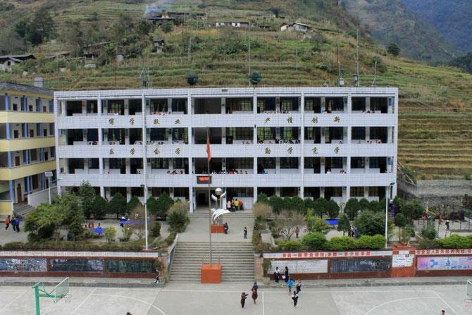 Schule in Pu La Di