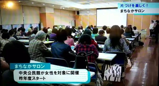 ◆テレビ佐世保