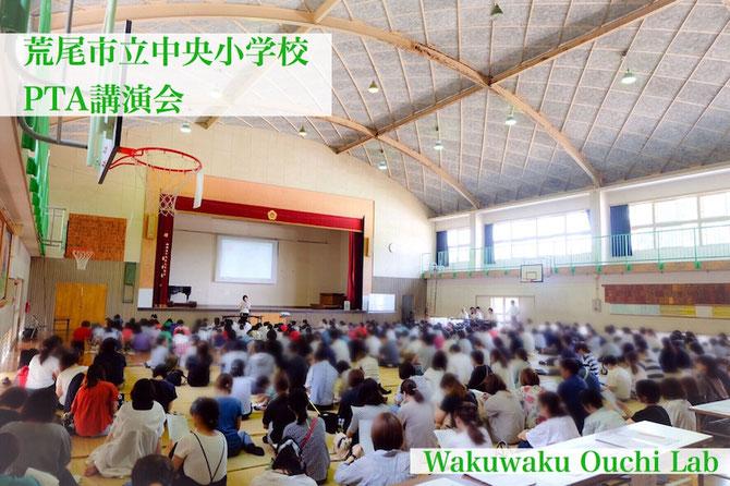 ◆2019 7/6 小学校PTA講演会