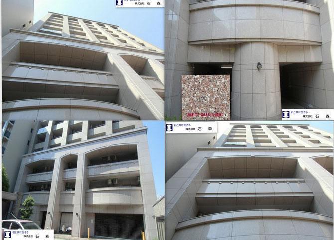 マンション外壁石工事 御影石 G663 乾式工法