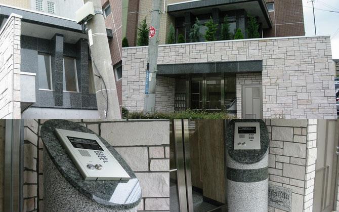 マンション外壁砂岩貼り