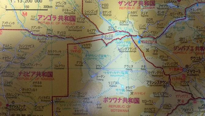 『帝国書院 最新基本地図』より