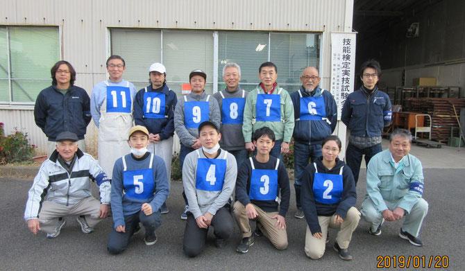 3級実技試験の受検者10名と、検定委員4名。
