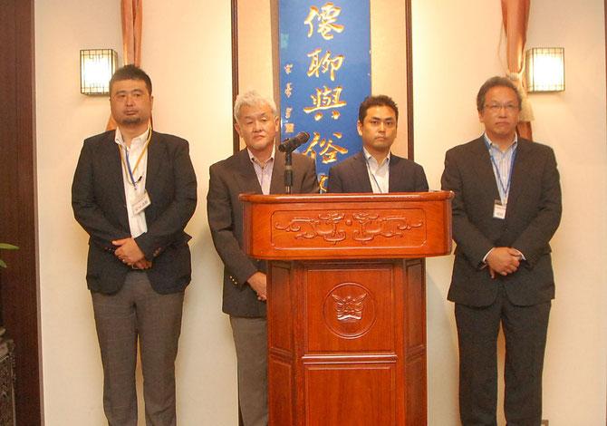 次世代を担う新役員。右から中村氏、咲寿氏、細貝氏、横内氏、