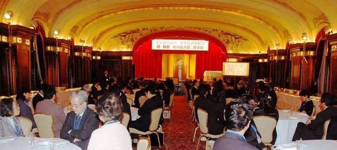 ホテルニューグランド本館2階「レインボー・ボールルーム」の会場風景