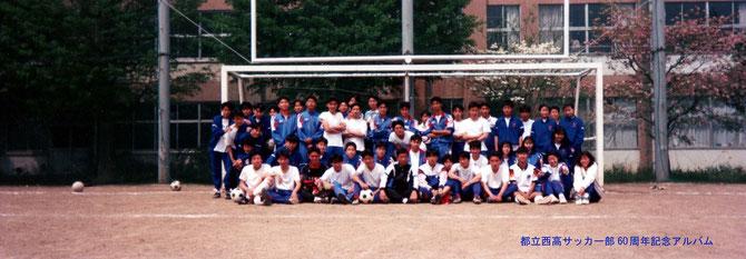 1993年 46期47期48期