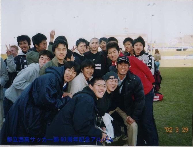 2002年春オランダ研修 フェイエノールト小野を囲んで55期大塚先生