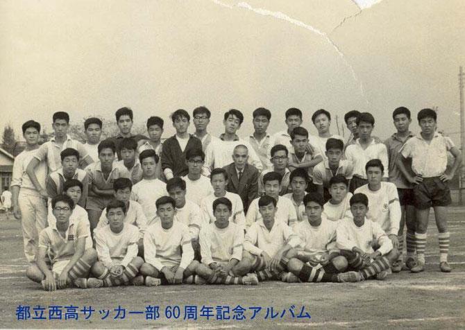 1965年春 18期19期20期 岡田先生を囲んで