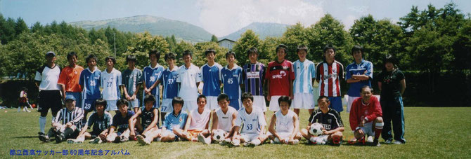 2004年合宿
