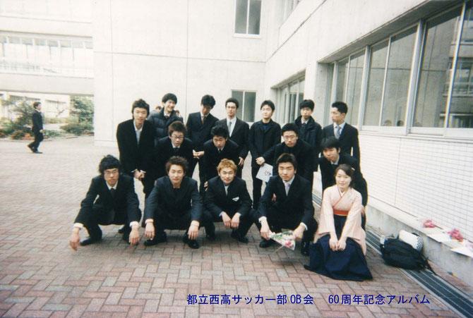 2002年54期卒業式