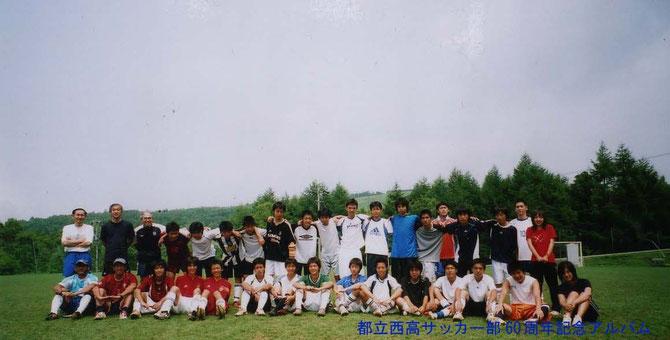2005年合宿 60期