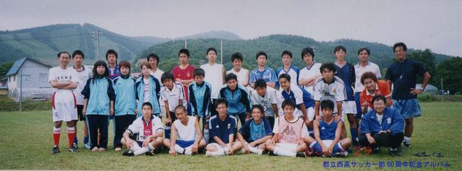 2003年合宿