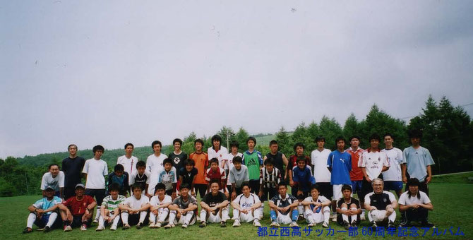 2005年合宿59期 大塚先生田中先生