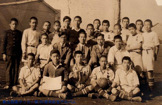 1948年3部リーグ優勝。西高1期2期3期