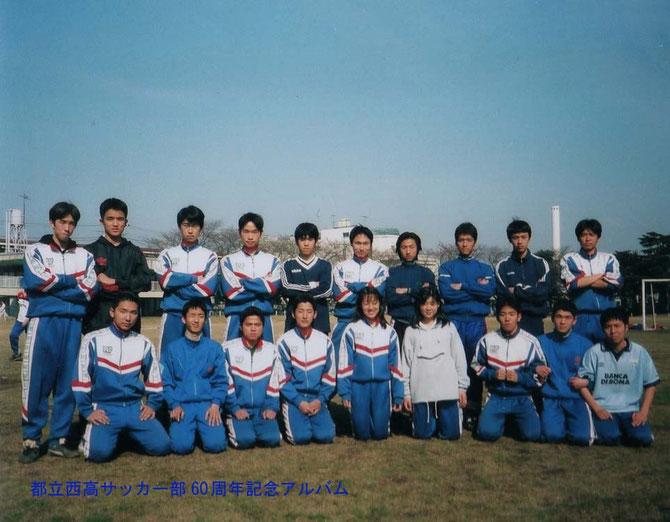 1997年50期