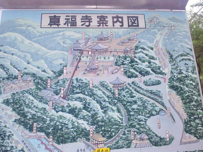 真福寺案内図