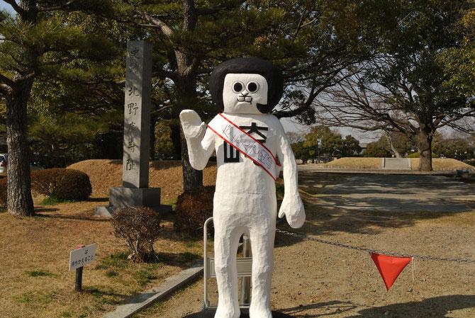 北野廃寺跡前で