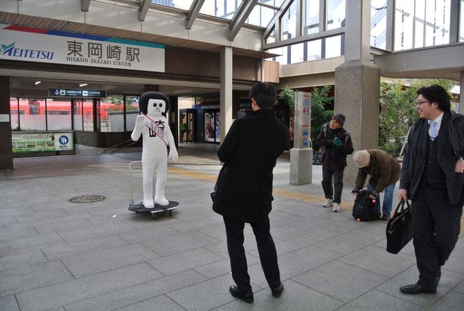 東岡崎駅にて