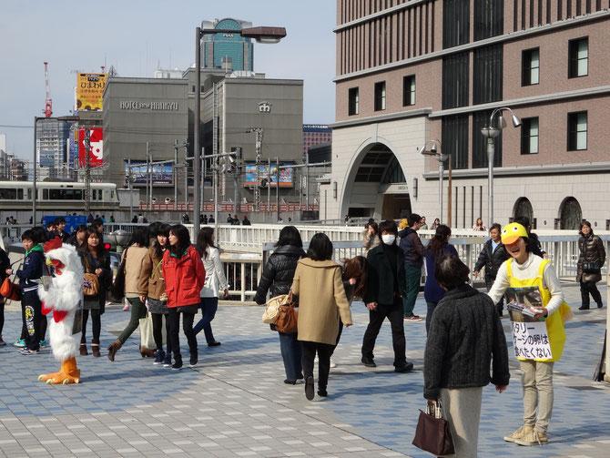 大阪 梅田で啓発活動