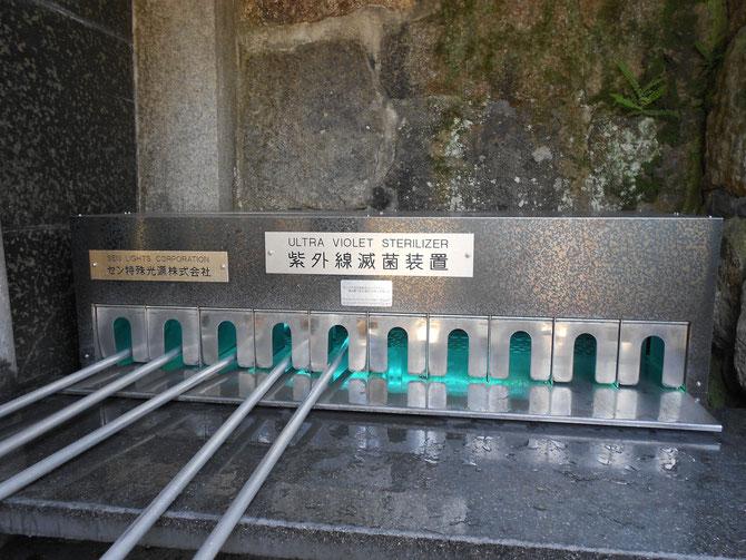kiyumizudera, sterilizer, kyoto, japindes