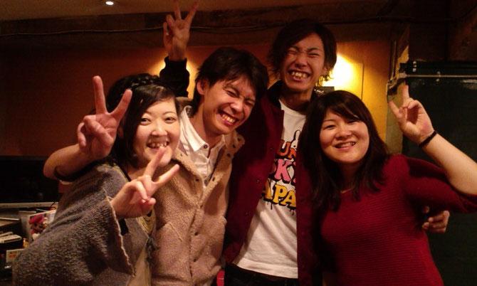 左から 私 定常くん HIKARUさん 絵未ちゃん