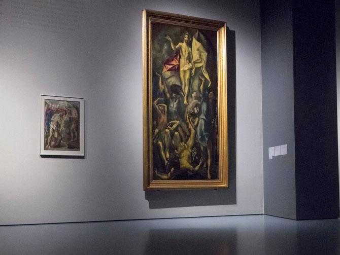 El Greco, Die Auferstehung Christi, um 1600