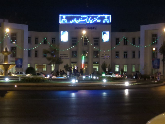 Shohada-Square