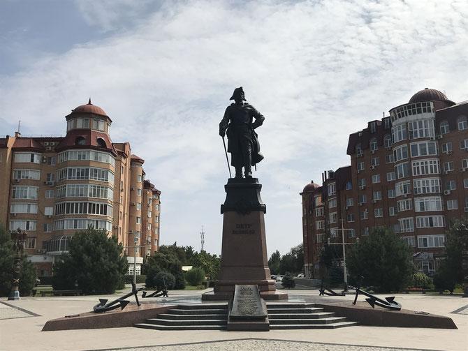 Zar Peter I. thront vor Astrachans Zukunft