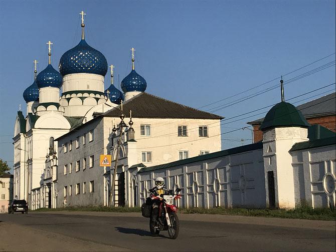 Uglich: Kloster Bogoyavlenskiy (Kloster Mariä Schutz und Fürbitte , 1483)