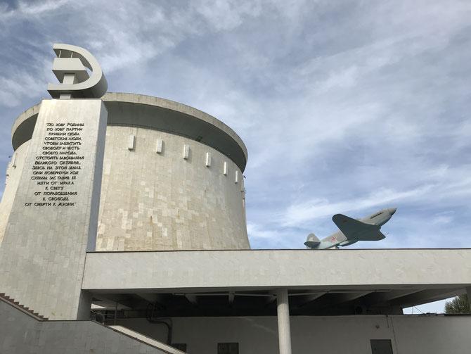 """Museum der """"Schlacht von Stalingrad"""""""
