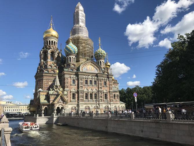 St. Petersburg: Auferstehungskathedrale