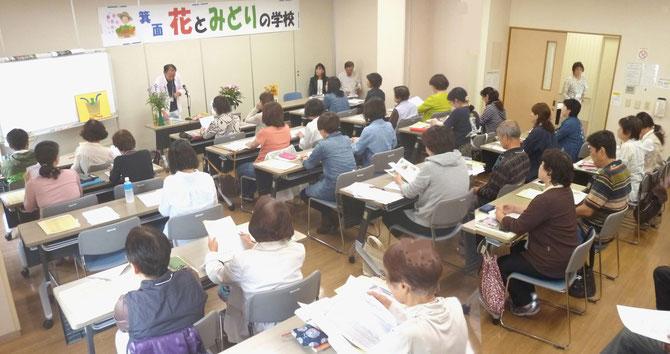 この日の生徒さんは、女性26人・男性3人