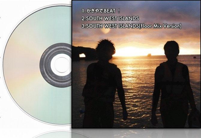 かぎやでBEAT!で幕を開け 今だからこそ歌う 島々への憧憬 ♪SOUTH WEST ISLANDS        The longing hearts for the Okinawa islands.